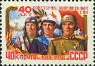 [The 40th Anniversary of the Soviet Army, Typ BLU]