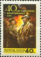 [The 40th Anniversary of the Soviet Army, Typ BLV]