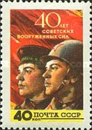 [The 40th Anniversary of the Soviet Army, Typ BLW]