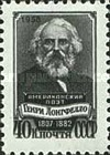 [The 150th Birth Anniversary of Henry Wadsworth Longfellow, Typ BLZ]