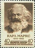 [The 140th Birth Anniversary of Karl Marx, Typ BMR]