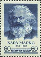[The 140th Birth Anniversary of Karl Marx, Typ BMS]