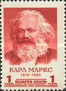 [The 140th Birth Anniversary of Karl Marx, Typ BMT]