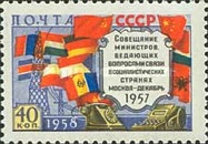 [Socialist Countries' Postal Ministers Conference, Typ BMY]