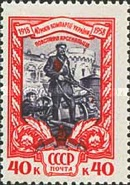 [The 40th Anniversary of Ukrainian Communist Party, Typ BNL]