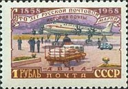 [The 100th Anniversary of the Russian Postage Stamp, Typ BOK]