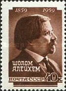 [The 100th Anniversary of the Birth of Sholem Aleichem, Typ BRJ]