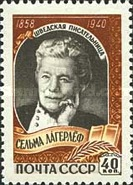 [The 100th Anniversary of the Birth of Selma Lagerlof, Typ BRM]