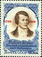 [The 200th Anniversary of the Birth of Robert Burns, Typ BRN]