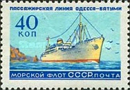 [Soviet Liners, Typ BSB]