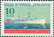 [Soviet Liners, Typ BSQ]