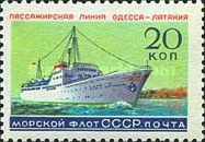 [Soviet Liners, Typ BSR]