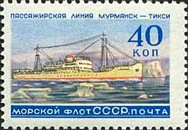 [Soviet Liners, Typ BSS]