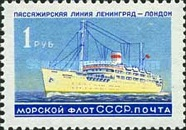 [Soviet Liners, Typ BST]