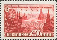 [The 42th Anniversary of Great October Revolution, Typ BUK]