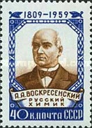 [The 150th Birth Anniversary of A.A.Voskresensky, Typ BVF]