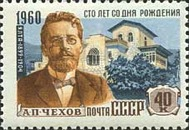 [The 100th Anniversary of the Birth of A.P.Chekhov, Typ BVT]