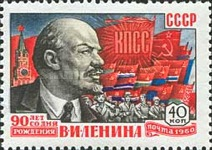[The 90th Birth Anniversary of Vladimir Lenin, Typ BWN]