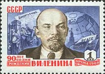 [The 90th Birth Anniversary of Vladimir Lenin, Typ BWP]
