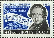 [The 150th Birth Anniversary of Robert Schumann, Typ BWY]