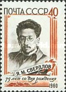 [The 75th Birth Anniversary of Ya.M.Sverdlov, Typ BWZ]