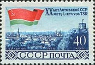 [The 20th Anniversary of Soviet Baltic Republic and Moldova, Typ BXT]