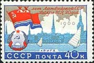 [The 20th Anniversary of Soviet Baltic Republic and Moldova, Typ BXU]