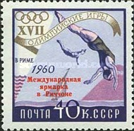 [International Philatelic Exhibition, Typ BYH]