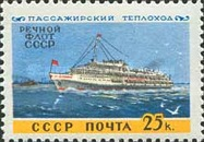 [Ships - River Fleet of USSR, Typ BYX]