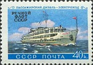 [Ships - River Fleet of USSR, Typ BYY]