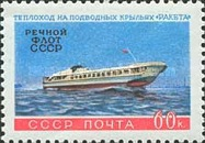 [Ships - River Fleet of USSR, Typ BYZ]