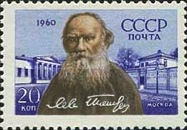 [The 50th Death Anniversary of L.N.Tolstoi, Typ BZP]