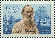 [The 50th Death Anniversary of L.N.Tolstoi, Typ BZQ]
