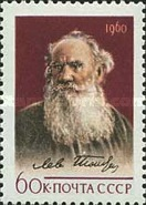 [The 50th Death Anniversary of L.N.Tolstoi, Typ BZR]