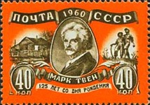 [The 125th Birth Anniversary of Mark Twain, Typ CAD]