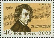 [The 150th Birth Anniversary of Frederic Chopin, Typ CAG]
