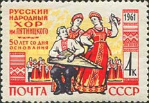 [The 50th Anniversary of Russian National Pyatnitsky Choir, Typ CBQ]