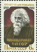 [The 100th Anniversary of the Birth of Rabindranath Tagore, Typ CCB]