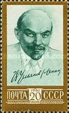 [Lenin. Definitive Issue, Typ CCI]
