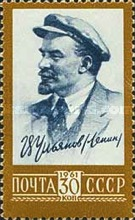 [Lenin. Definitive Issue, Typ CCJ]