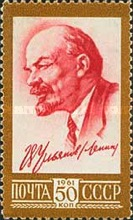 [Lenin. Definitive Issue, Typ CCK]