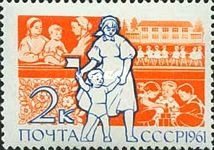 [Soviet Children, Typ CCQ]