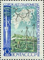 [The 40th Anniversary of Soviet Hydro-meteorological Service, Typ CCY]