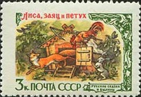 [Russian Fairy Tales, Typ CDX]