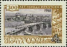 [The 300th Anniversary of Irkutsk, Typ CDZ]