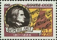[The 150th Birth Anniversary of Franz Liszt, Typ CER]