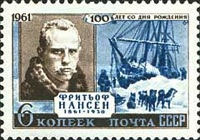 [The 100th Anniversary of the Birth of Nansen, Typ CFQ]