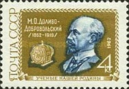 [The 100th Anniversary of the Birth of M.O.Dolivo-Dobrovolsky, Typ CFR]