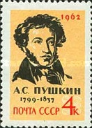 [The 125th Anniversary of the Death of A.S.Pushkin, Typ CFT]