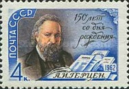 [The 150th Birth Anniversary of A.I.Gertsen, Typ CGE]